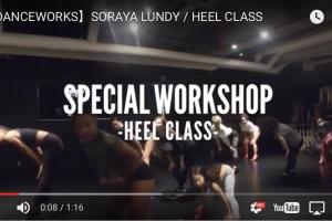 記事「見て、盗め!!SORAYA LUNDY HEEL WORKSHOP」の画像
