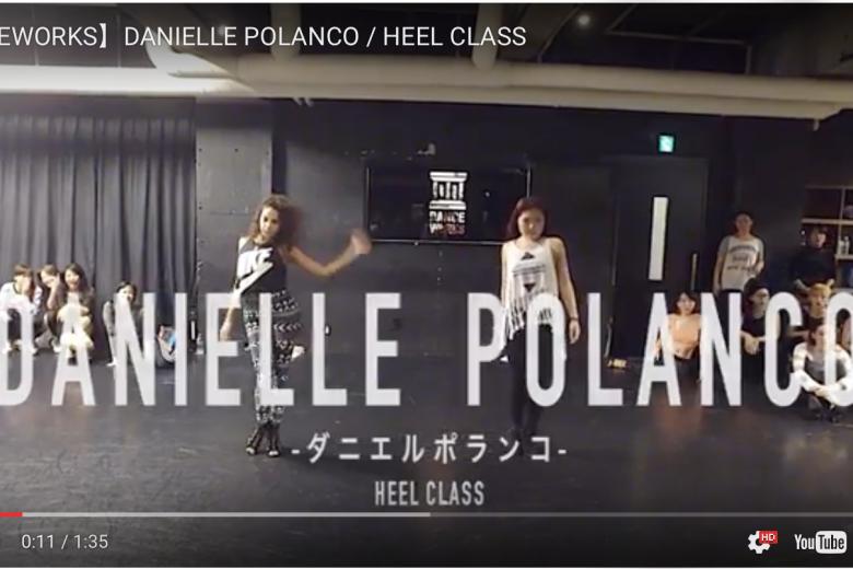 """記事「""""ダンス界のエリート""""DANIELLE POLANCOによるヒールワークショップ動画!」の画像"""