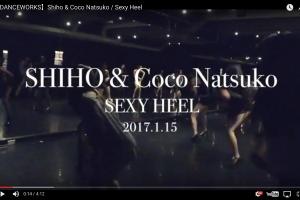 記事「ドレスコードは…露出?!SHIHOとCoco NatsukoによるSEXY HEELクラス!」の画像