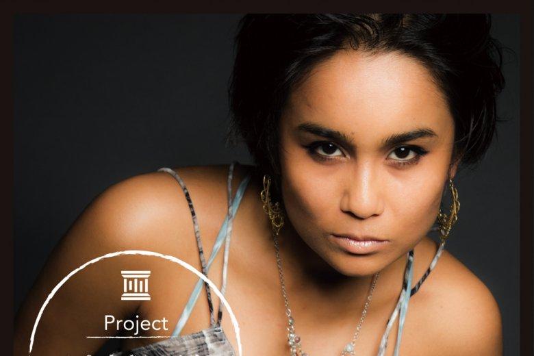 記事「ハンディを超えて「音楽」と「こころ」で繋がるダンスプロジェクト『CONNECTED』  WORKSHOP ( 2017,1,15 sun @横浜)」の画像