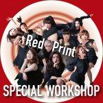 ダンサーだって喋っていいじゃない?!Red PrintフルメンバーSPECIAL WORKSHOP情報(2017,2,18 sat@渋谷)