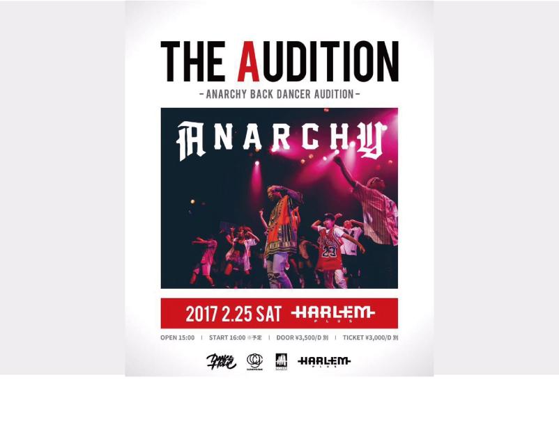 チームでANARCHYのライブ出演できるチャンス!! ANARCHY BACK DANCERオーディション情報