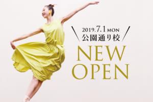 記事「Angel R 新スタジオ【公園通り校】が7月1日渋谷にオープン! 6月末プレオープンワークショップも開催!」の画像