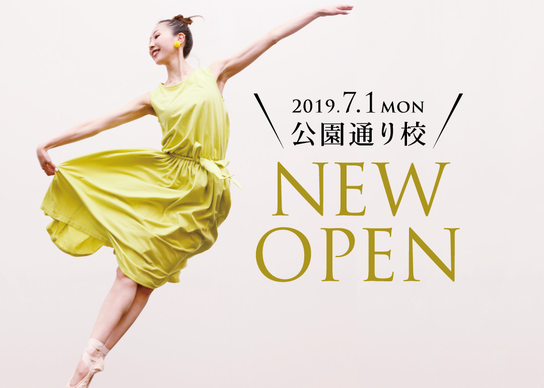 Angel R 新スタジオ【公園通り校】が7月1日渋谷にオープン! 6月末プレオープンワークショップも開催!