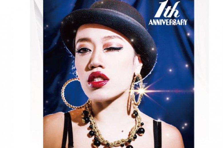 記事「横浜最大級の広さをもつスタジオの1周年イベント「 1 -ONE-」」の画像