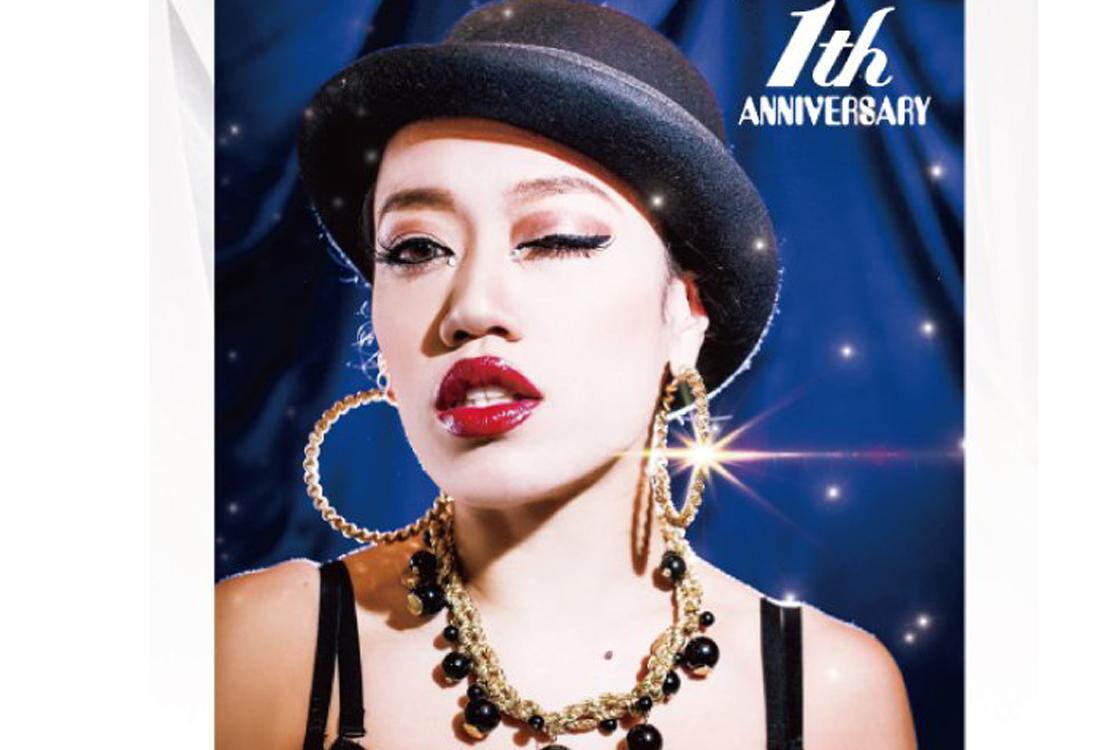 横浜最大級の広さをもつスタジオの1周年イベント「 1 -ONE-」
