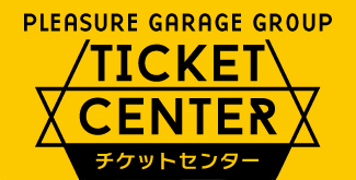 TICKET CENTER
