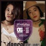若手実力派チーム『dense』が WORKSHOPを開催!!