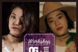 記事「若手実力派チーム『dense』が WORKSHOPを開催!!」の画像