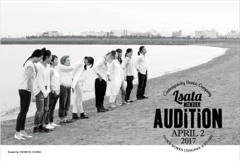 """記事「コンテダンサー必見。新しい世界にチャレンジしよう。Dance Company """"Lasta"""" オーディション情報」の画像"""