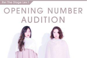 記事「Rei The Stage Lev.1 【星菜×赤澤かおり】オープニングナンバーオーディション」の画像