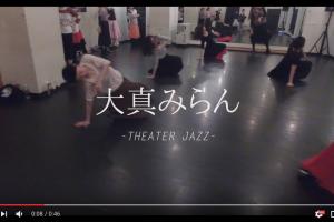 記事「元宝塚歌劇団 、星組若手男役の「大真みらん」によるダンスレッスン開催!」の画像