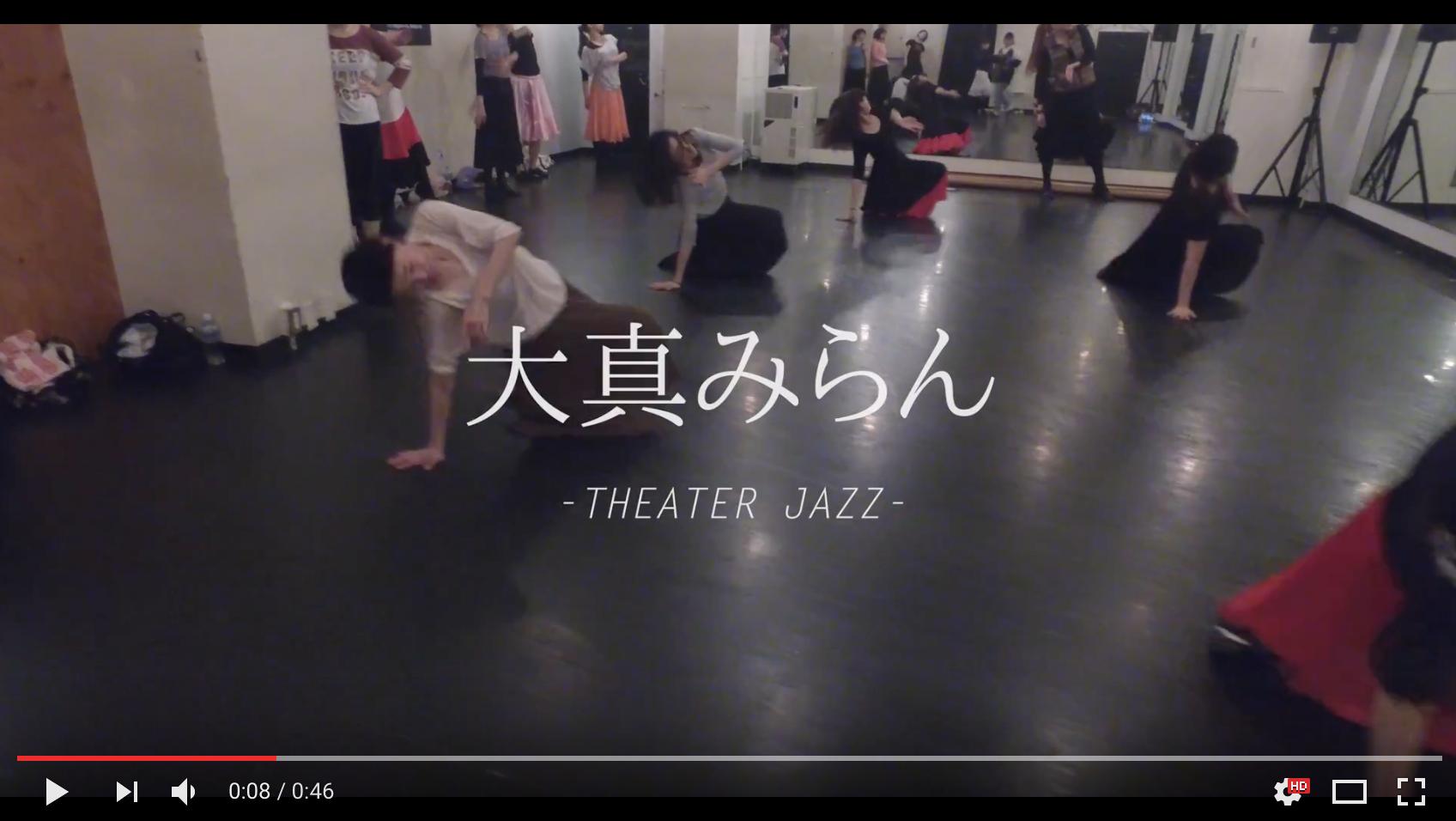 元宝塚歌劇団 、星組若手男役の「大真みらん」によるダンスレッスン開催!