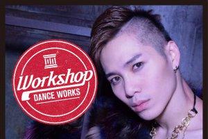 記事「台湾が世界に誇るJAZZ FUNKダンサー Lil'P スペシャルワークショップ!!」の画像