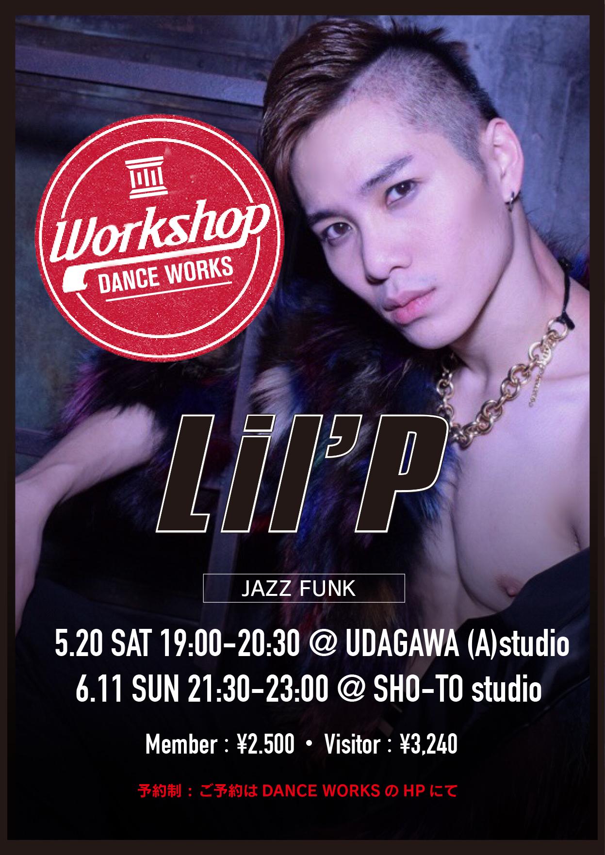 台湾が世界に誇るJAZZ FUNKダンサー Lil'P スペシャルワークショップ!!
