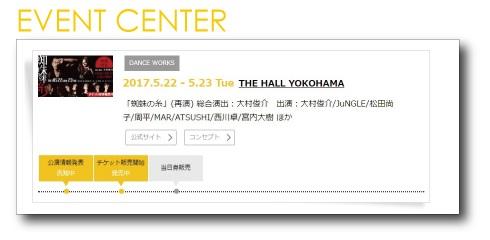 記事「ダンスイベント情報まとめ。出演したい!ダンスを観たい!はここからCHECK!!」の画像