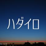星菜&赤澤かおりの二人が総合演出独自の世界観で魅せる発表会。
