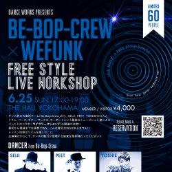 LIVE_WS_1