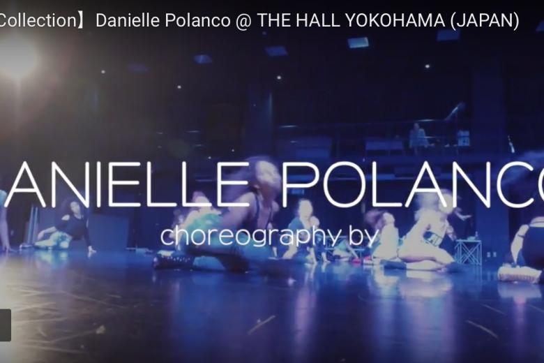 """記事「THE HALL YOKOHAMAでの照明付きスペシャルWORKSHOP!! インストラクターはあの有名ダンサー""""""""Danielle Polanco""""""""!」の画像"""