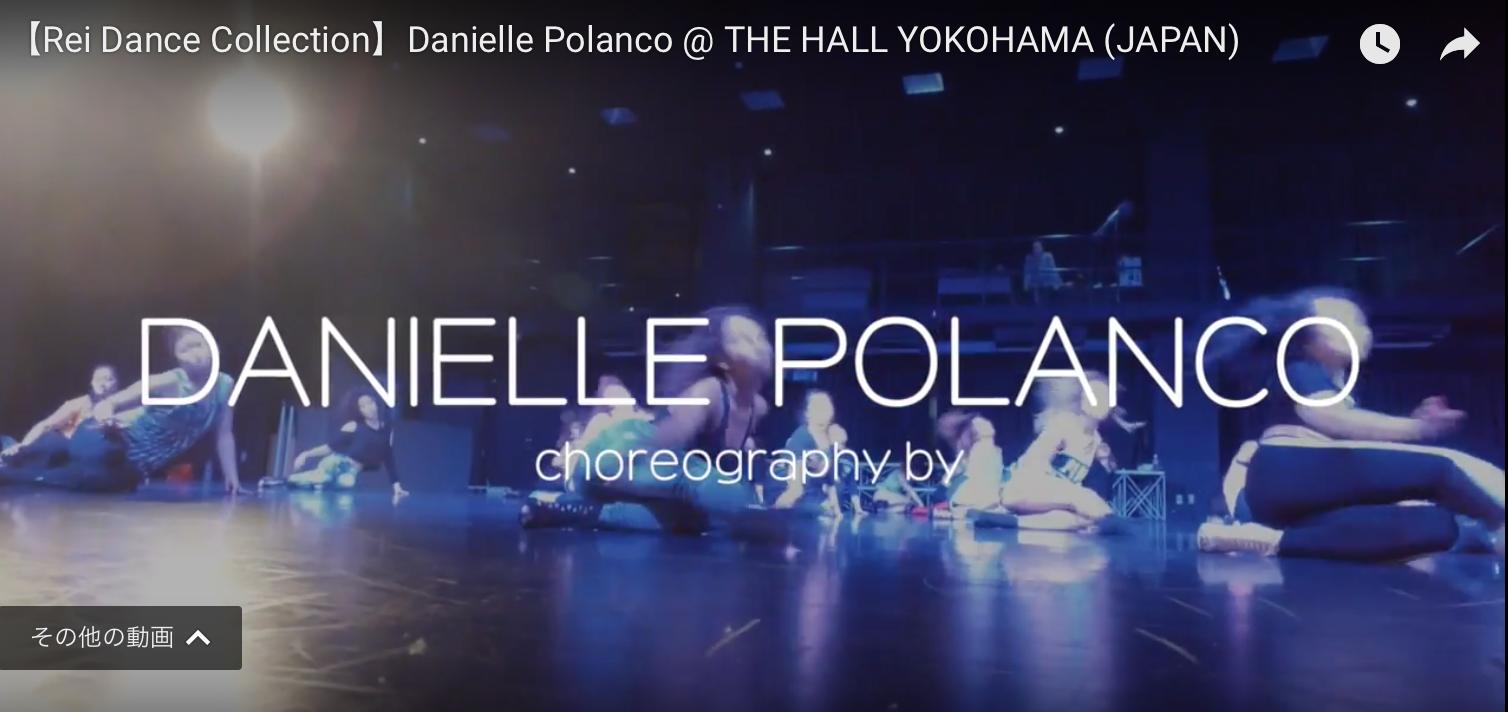 """THE HALL YOKOHAMAでの照明付きスペシャルWORKSHOP!! インストラクターはあの有名ダンサー""""""""Danielle Polanco""""""""!"""