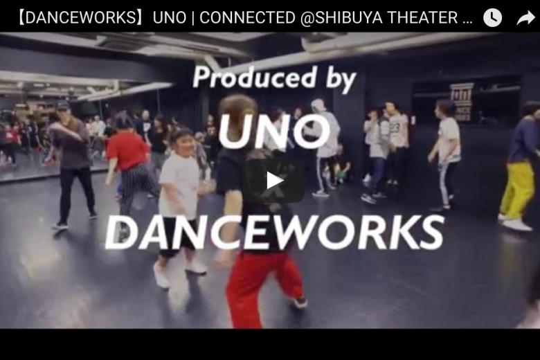 記事「CONNECTED のWORKSHOP映像アップ 〜 国境、年代、性別やハンディも越えて 「音楽」と「こころ」で繋がる ダンスプロジェクト 〜」の画像