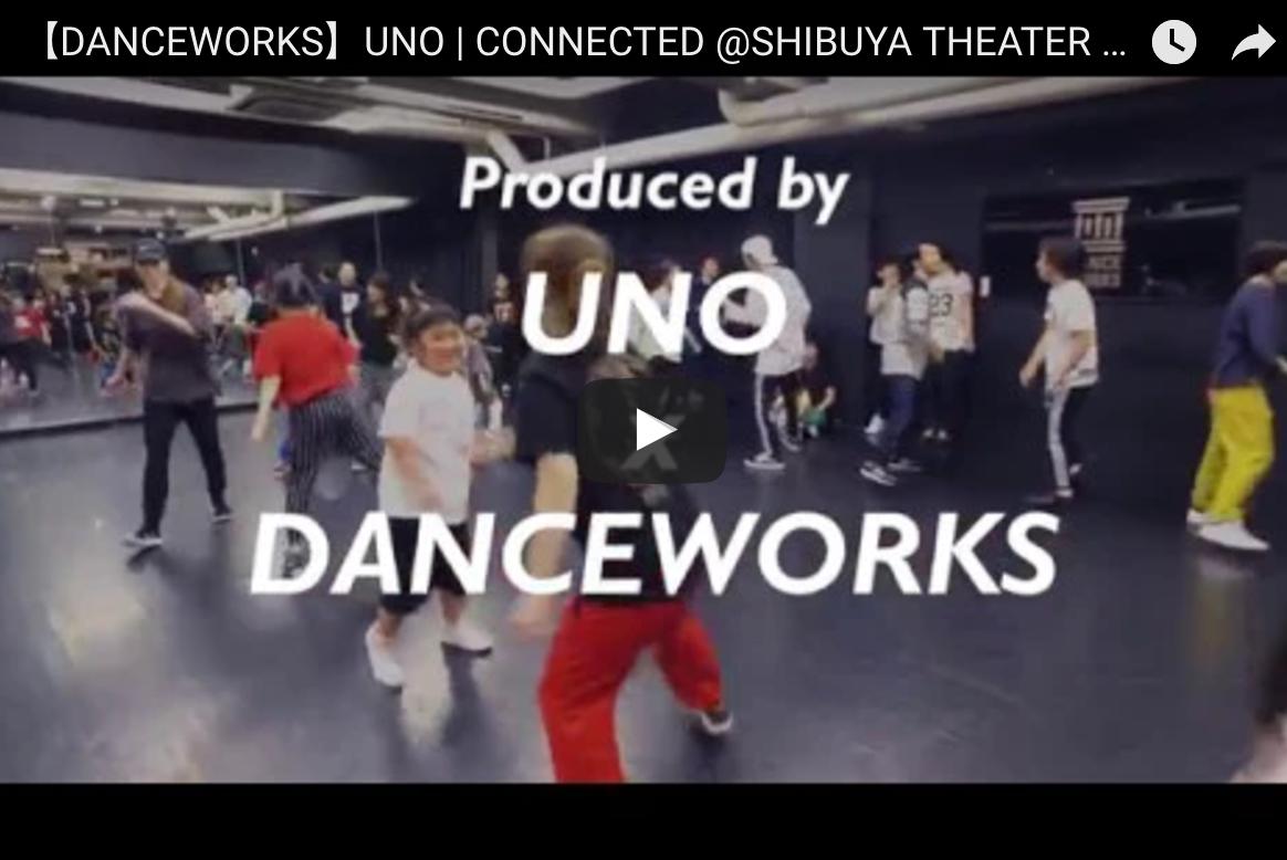 CONNECTED のWORKSHOP映像アップ 〜 国境、年代、性別やハンディも越えて 「音楽」と「こころ」で繋がる ダンスプロジェクト 〜