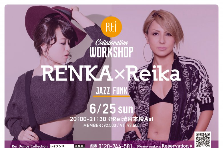 記事「スキルアップ間違いなし!超贅沢なRENKA×Reikaによるコラボレーションワークショップ!!」の画像