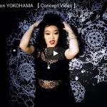 通うのがさらに楽しみになる♫ ダンススタジオ Rei 横浜コンセプト動画配信!