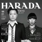 原田薫・原田優一『HARADA』ダンス界の原田×ミュージカル界の原田が織りなすエンターテイメント