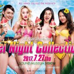 待望!!真夏のビッククラブイベント【Rei Night Collection】!!!