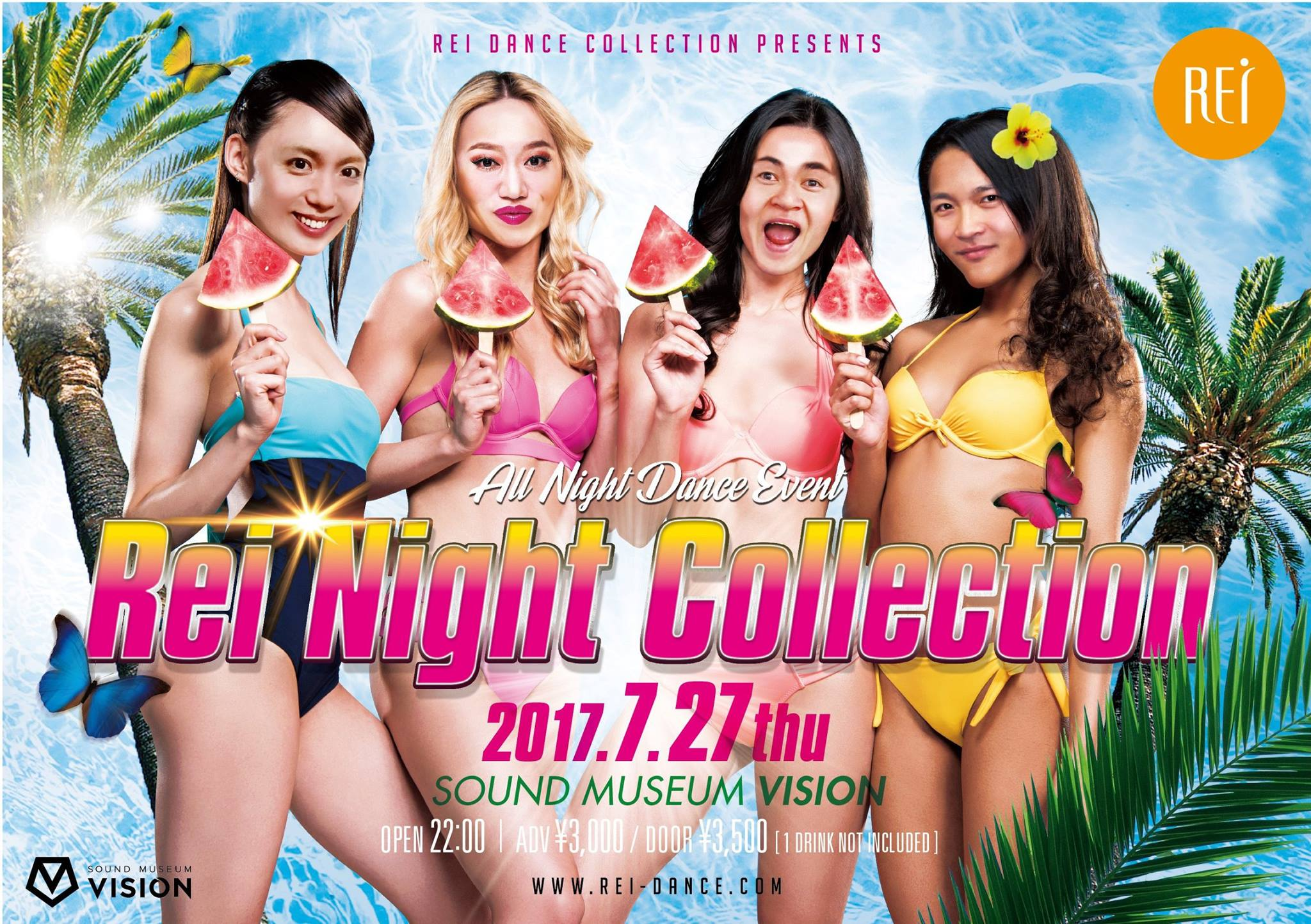 記事「待望!!真夏のビッククラブイベント【Rei Night Collection】!!!」の画像