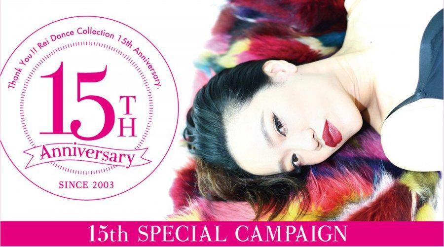 campaign_shibuya
