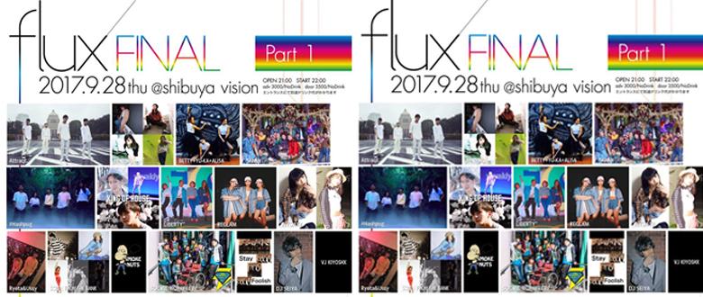 flux2