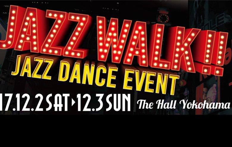 記事「初のJAZZイベント『JAZZ WALK!!』 チケット販売中!!」の画像
