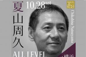 記事「10/28(sat.) 超人気バレエ講師、夏山周久先生による特別2時間レッスン!!」の画像