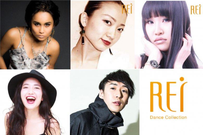 記事「Rei Dance Collectionの新しいクラスが次々にスタート!!」の画像