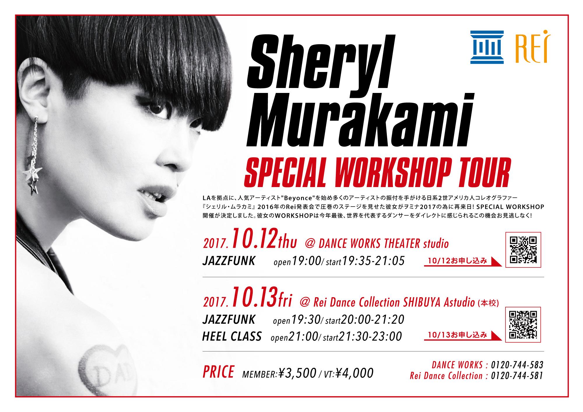 sheryl-murakami