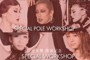 記事「あの話題を呼んだReiのダンス発表会「坐巫艶-ヲミナ-」よりコラボ企画WORKSHOPを開催決定!」の画像