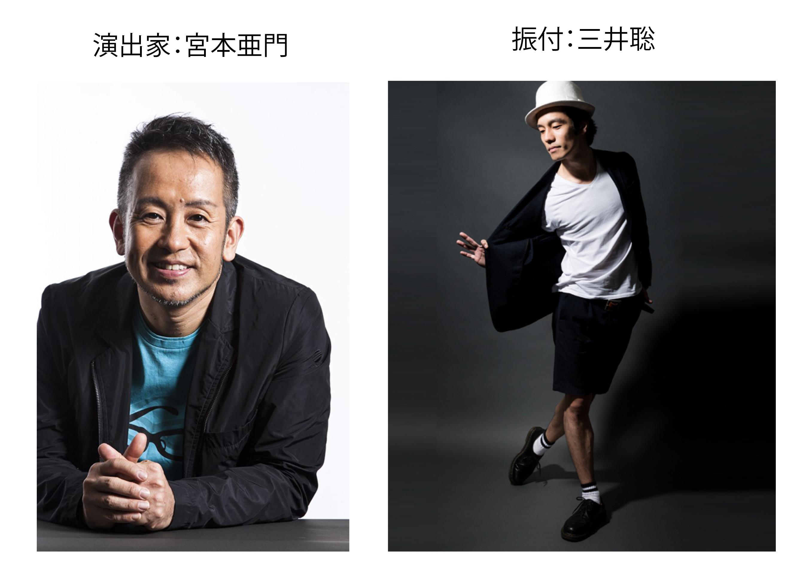 amon_miyamoto