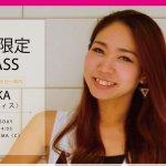 期間限定!! Rei横浜校ピラティスクラスがスタート!!
