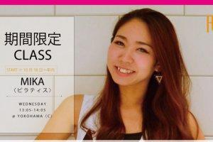 記事「期間限定!! Rei横浜校ピラティスクラスがスタート!!」の画像