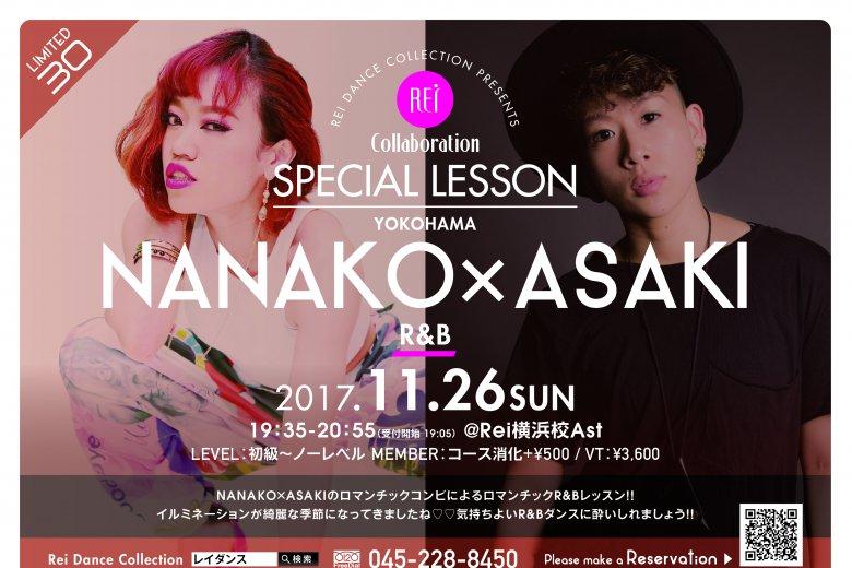 記事「NANAKO×ASAKI?!R&Bのレッスンを受けたい方必見!!」の画像