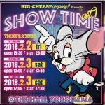 akihic☆彡プロデュースカンパニーが公演を開催!!