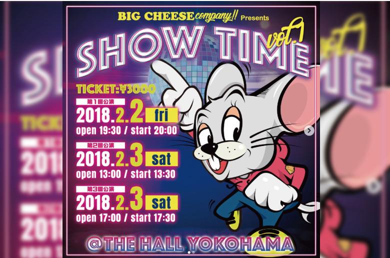 記事「akihic☆彡プロデュースカンパニーが公演を開催!!」の画像
