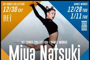 記事「12月・1月!!Miya Natsukiによる年末年始ワークショップツアーを渋谷DANCE WORKS、Rei Dance collectionで開催!!」の画像