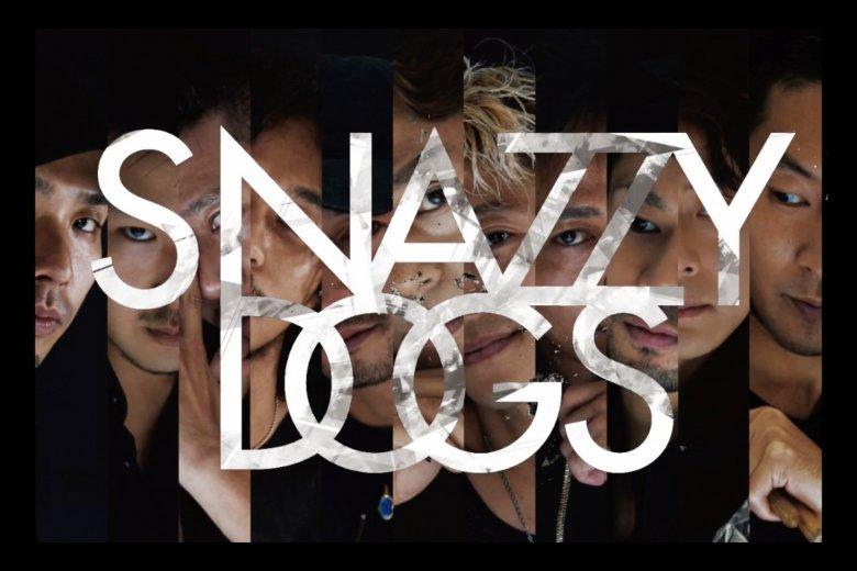 記事「日本のストリートダンス界を代表する唯一無二の創作パフォーマンスチーム『SNAZZY DOGS』が熱い!!」の画像