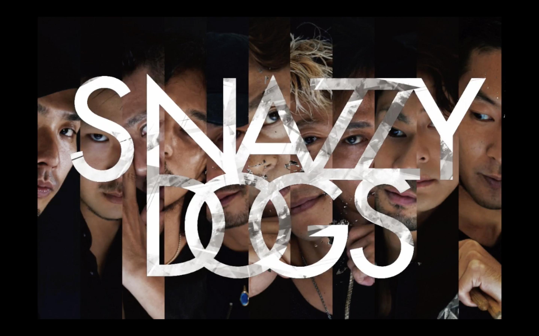 日本のストリートダンス界を代表する唯一無二の創作パフォーマンスチーム『SNAZZY DOGS』が熱い!!