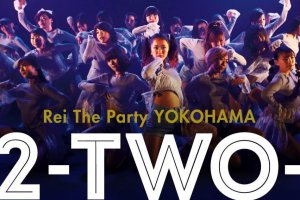 記事「Rei The Party YOKOHAMA  2-TWO-」の画像