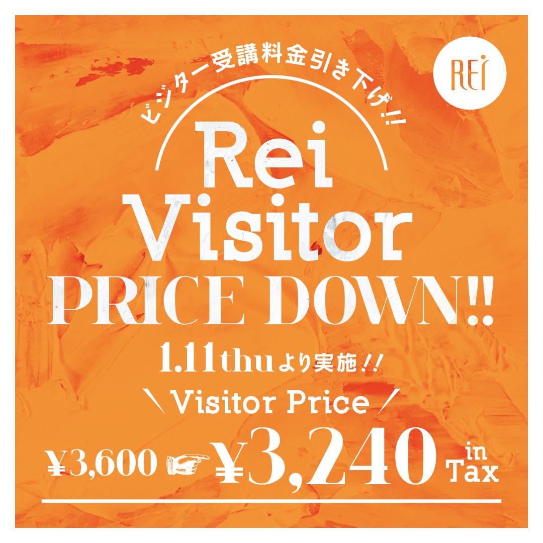 Rei Dance Collection ビジター料金値下げ!! 東京渋谷でビジターでダンスを踊るならココ!!