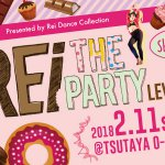 『Rei The Party lev.16』の新たなゲストが発表!!